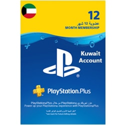 PSN Plus Card 1 Year (KWT) (Best Offers)