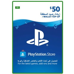 Sony PlayStation Network Card $50 - Saudi ()
