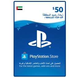 Sony PlayStation Network Card $50 - UAE ()